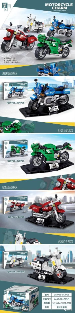ZHEGAO QL0725 Motorcycle 4 wind speed motorcycles, Ling riding motorcycles, Harley motorcycles, Xiaozhe electric vehicles 0